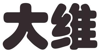 chino.jpg