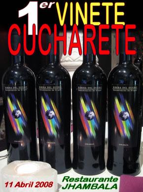 vinete_cucharete.jpg