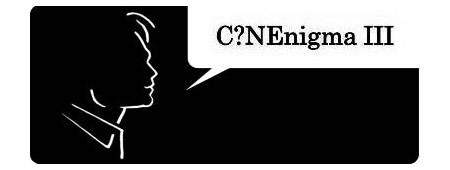 Vuelve CinEnigma, un juego con tradición