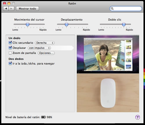 Magic Mouse: hardware bien hecho, software limitado