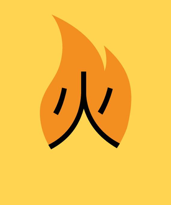 fuego-chino