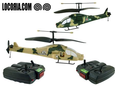 minicopteroscombaterc_LRG.jpg