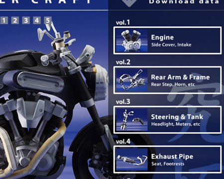 motorecortable.jpg