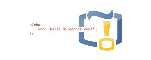 Bitacoras.com libera su API